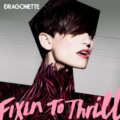 Dragonette_new_album_cover